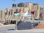 معاريف: شركة قطرية توافق على مد مستوطنة عوفريم الإسرائيلية بالمياه