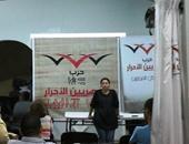 """""""المصريين الأحرار"""" بالإسكندرية يناقش """"المرأة الحديدية"""" فى نادى السينما"""