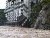 مصرع شخص وأوامر بإخلاء الآلاف لمنازلهم إثر هطول أمطار غزيرة غرب اليابان