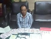 القبض على عاطل فى الإسماعيلية بحوزته حقيبة مستندات ورخص مزورة