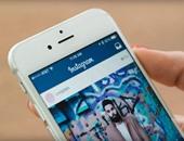 قريبا.. تطبيق إنستجرام يظهر لمستخدميه إعلانات فيديو 30 ثانية