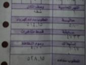 إسلام نادر يكتب : الزكاة فى فاتورة الكهرباء
