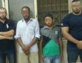 شرطة القاهرة تضبط قوة أمنية مزيفة تنصب على المواطنين بالتجمع الأول