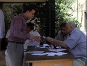 169 شخصًا تقدموا بأوراق ترشيحهم لانتخابات البرلمان بكفر الشيخ