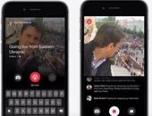"""""""فيس بوك"""" يسمح  للصحفيين ببث لقطات فيديو مباشرة من موقع الحدث"""