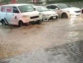 هطول أمطار على منطقة حائل والباحة بالسعودية