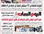 اليوم السابع: نجوم الحزب الوطنى والفن والرياضة فى طابور الترشح للانتخابات