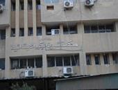 129مرشحا حتى الآن تقدموا بأوراقهم لخوض انتخابات مجلس النواب في المنوفية