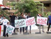 """أهالى مصر القديمة ينظمون وقفة بـ""""أعلام مصر"""" ضد تظاهرات رافضى """"الخدمة المدنية"""""""