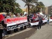 انتهاء مظاهرة ضد قانون الخدمة المدنية بالفسطاط