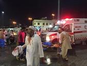 ارتفاع عدد المتوفين الإيرانيين فى حادث الحرم المكى لـ 8 أشخاص
