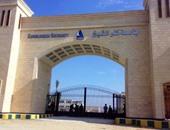 تشكيل مجلس استشارى لتطوير محتوى الموقع الإلكترونى بجامعة كفر الشيخ بلغتين