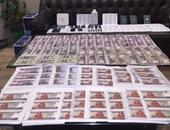 خبراء التزييف والتزوير تحدد مصير عاطل ضبط بحوزته 3700 جنيه مزورة بالأميرية