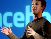 أخيرًا.. مارك زوكربيرج يعلن عن إضافة زر dislike لموقع فيس بوك قريبًا
