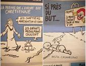 """طلب بالدوما بحظر """"شارلى إبدو"""" بسبب كاريكاتير يسخر من الطائرة المنكوبة"""