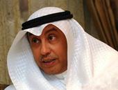 الكويت تشهد تأسيس أول حركة للسلام فى الخليج