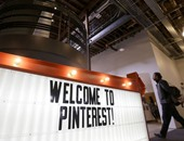 شبكة Pinterest تمتلك الآن 100 مليون مستخدم شهرى