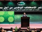 مصطفى الفقى: تعاملنا مع أزمة سد النهضة دون المستوى