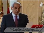 وزير التجارة: مهلة إضافية لمشروعات الصناعات الصغيرة بالقاهرة الجديدة لمدة عام
