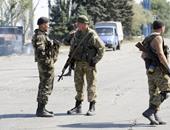 مقتل 3 جنود وإصابة 4 شرق أوكرانيا منذ بداية السنة