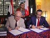 بالصور.. توقيع اتفاقية التعاون بين مكتبة الإسكندرية ومركز عيسى الثقافى