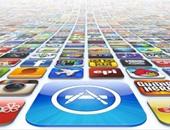 أبل تخفض رسوم متجر التطبيقات إلى النصف لغالبية المطورين.. اعرف السبب
