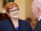 وزيرة الخارجية الأسترالية ستبحث فى بكين اعتقال المسلمين الأويجور