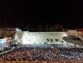 يوم الغفران.. ذكرى عبادة العجل الذهبى وشهد هزيمة إسرائيل في حرب 73