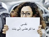 4 مشاهد يتمنى المصريون أن تختفى فى العيد.. التحرش وتعذيب الحيوانات أولهم