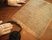 وثيقة الماجنا كارتا تبدأ جولة فى سبع دول بمناسبة مرور 800 عام على إصدارها