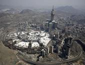 أخبار السعودية اليوم.. إزالة المطاف المؤقت بالمسجد الحرام