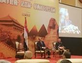 الرئيس السيسى يلتقى كبار المستثمرين الصينيين بمقر إقامته فى بكين