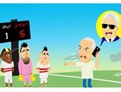 كاريكاتير.. فيريرا يستعد للانتقام من لاعبيه