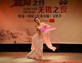"""الثقافى الصينى يقيم ندوة """"اليوم العالمى للقراءة """".. اليوم"""