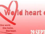 """""""الصحة العالمية"""": أكثر من 30% من وفيات مصر والعالم ناتجة عن أمراض القلب"""