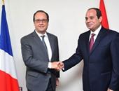 وزير التجارة: السيسي وهولاند يفتتحان منتدى الأعمال المصرى الفرنسى الاثنين