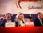 """المؤتمر الجماهيرى الأول لقائمة """"فى حب مصر"""" بقنا"""