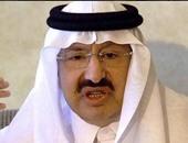 زى النهاردة 2015.. الديوان الملكى السعودى أعلن وفاة الأمير نواف بن عبد العزيز