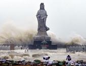 """الإعصار """"خانون"""" يضرب اليابسة جنوب الصين"""
