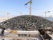"""انتهاء أعمال بناء كسوة القبة الخارجية من متحف """"لوفر أبوظبى"""""""