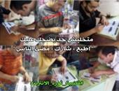 """""""ثورة الإنترنت"""" تبدأ حملة جمع توقيعات المواطنين لمقاضاة وزارة الاتصالات"""