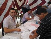 لجنة الانتخابات بالسويس تتسلم الرموز الانتخابية للأحزاب
