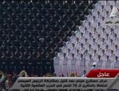 بدء العرض العسكرى الصينى احتفالاً بالذكرى الـ70 لعيد النصر