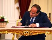 """أخبار مصر للساعة6.. إشادات واسعة بـ""""عفو الرئيس"""".. وفهمى أول المفرج عنهم"""