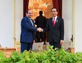 السيسى يبعث ببرقية تعزية إلي رئيس إندونيسيا فى وفاة والدته