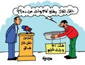 خيبة أمل الإخوان بعد كشف الغاز الجديد فى كاريكاتير اليوم السابع
