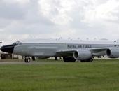 إندونيسيا ترفضت طلبا أمريكيا لاستضافة طائرات تجسس
