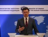 """""""الطاقة الروسى"""": محادثات العشرين توضح اتجاه سوق النفط قبل اجتماع """"أوبك"""""""