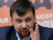 قيادى الانفصالين بأوكرانيايتهم الغرب بالتورط فى اغتيال رئيس دونيتسك الشعبية