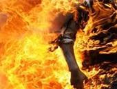 فتاة تشعل النار فى نفسها بعد معاتبة زوجة أبيها تأخرها فى إعداد الطعام بأوسيم